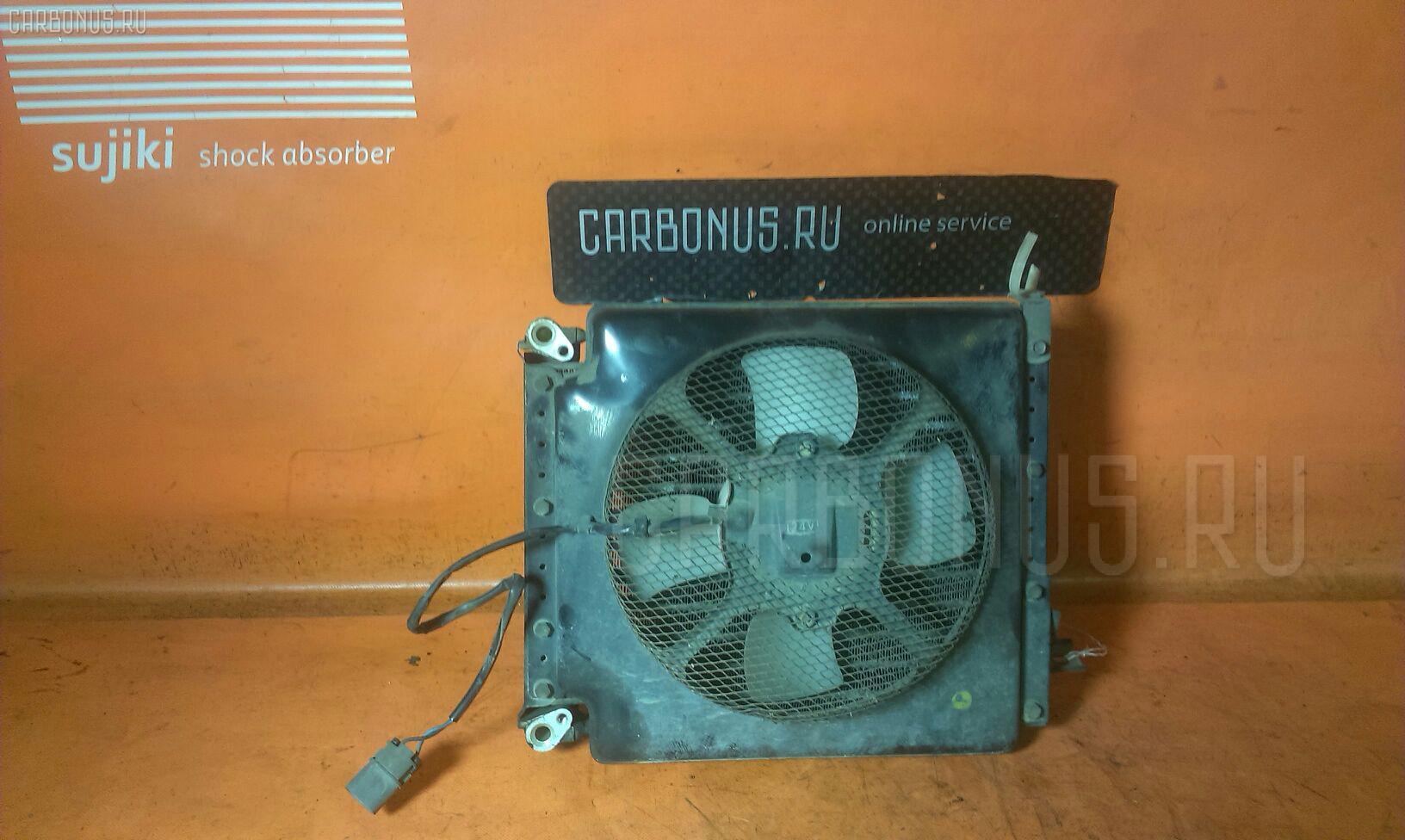 Радиатор кондиционера NISSAN ATLAS AGF22 TD27 Фото 4