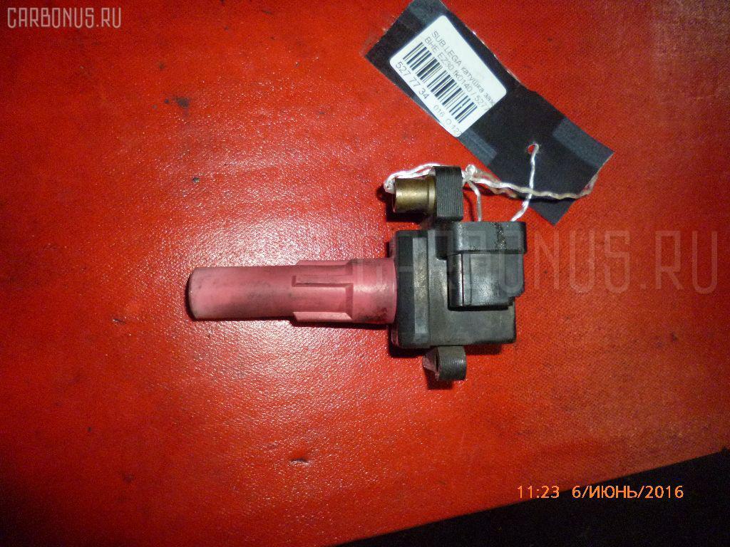 Катушка зажигания SUBARU LEGACY WAGON BHE EZ30 Фото 3