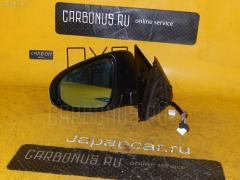 Зеркало двери боковой Toyota Porte NCP141 Фото 2
