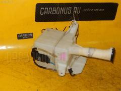 Бачок омывателя Toyota Corolla runx NZE121 Фото 1