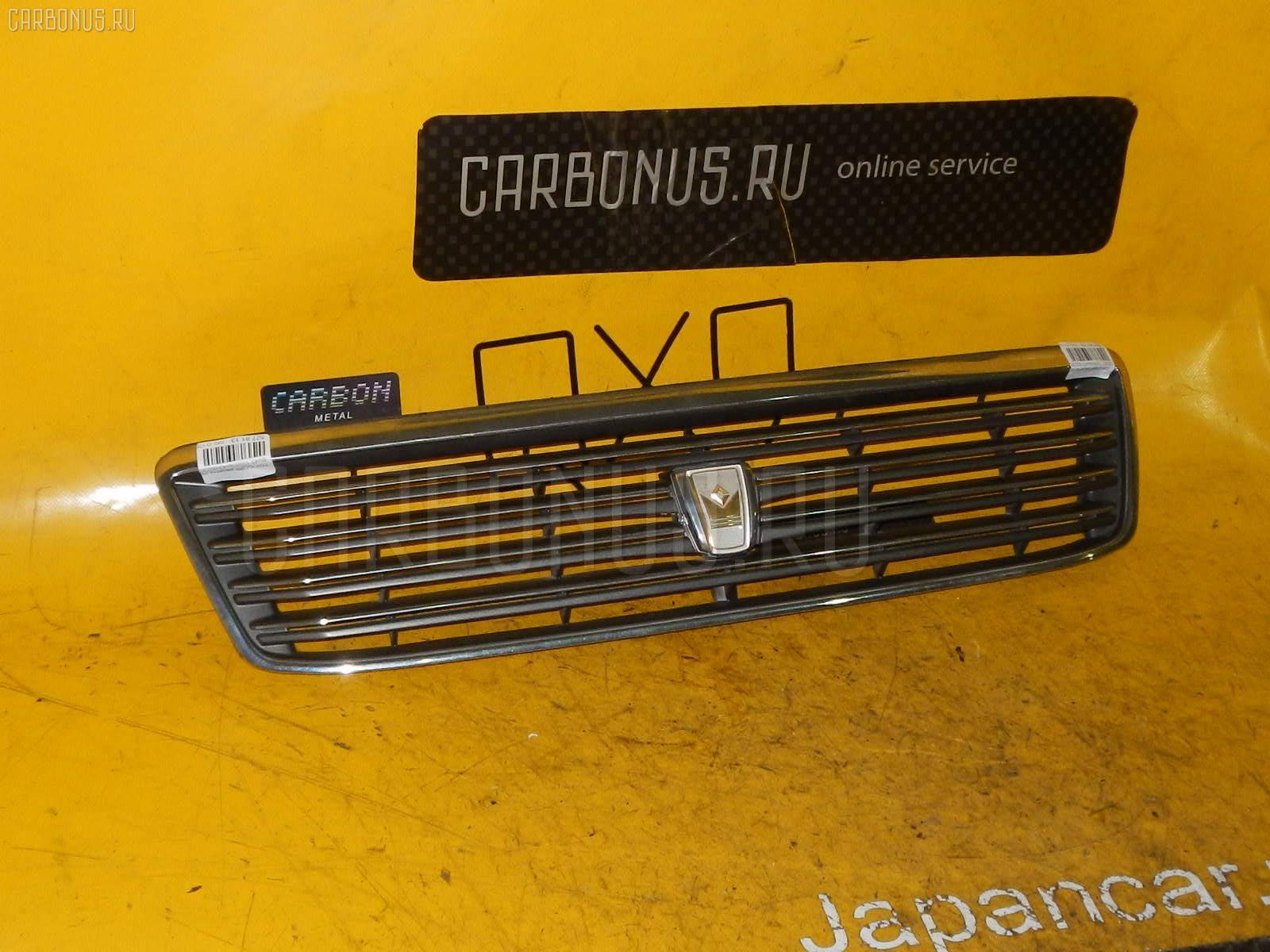 Решетка радиатора Toyota Camry SV43 Фото 1