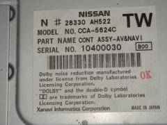 Блок управления климатконтроля NISSAN CEDRIC HY34 VQ25DD Фото 3