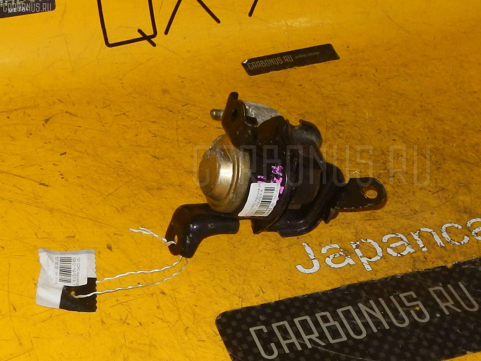 Подушка двигателя TOYOTA COROLLA NZE121 1NZ-FE. Фото 3