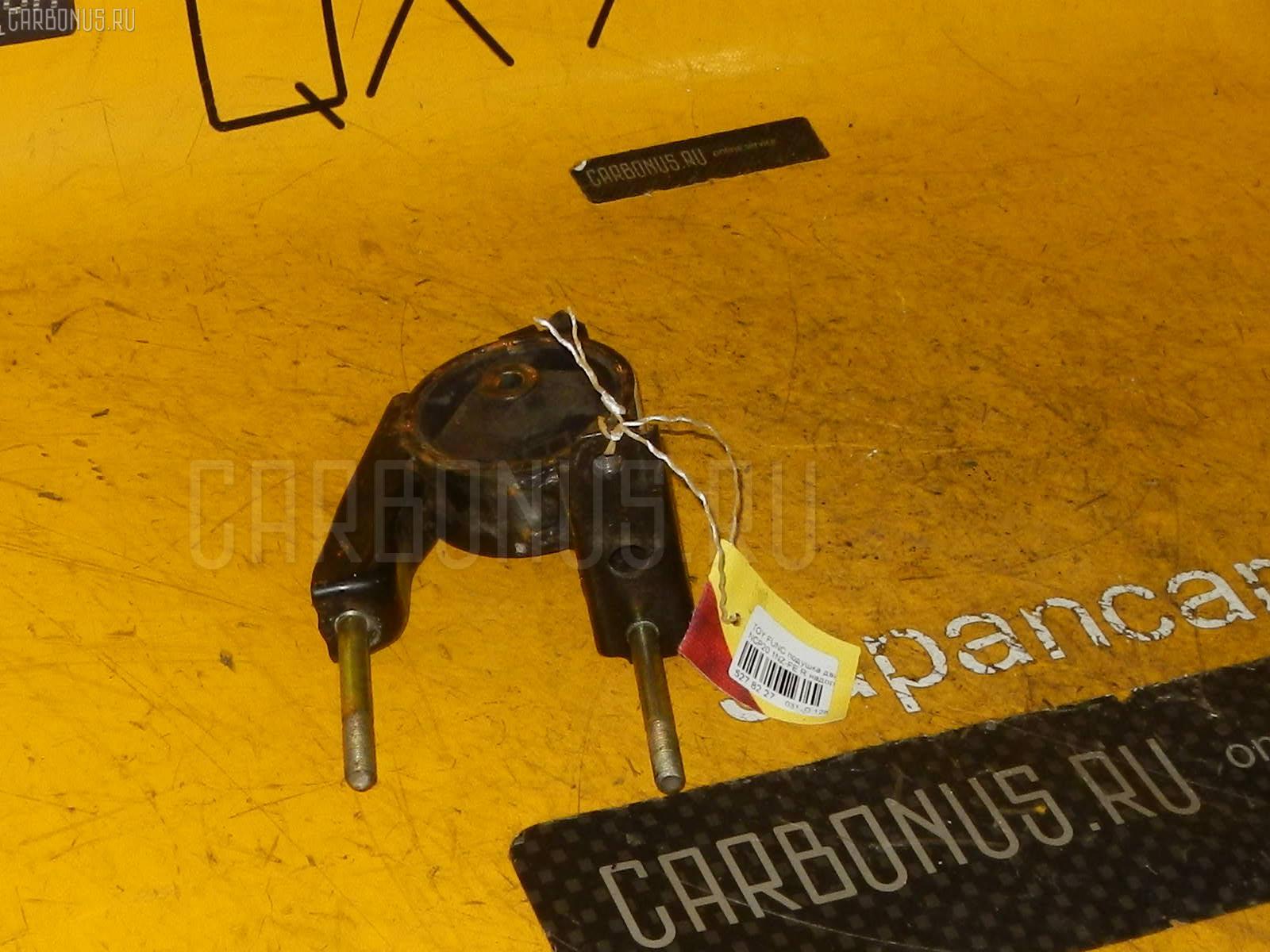 Подушка двигателя TOYOTA FUNCARGO NCP20 1NZ-FE Фото 1