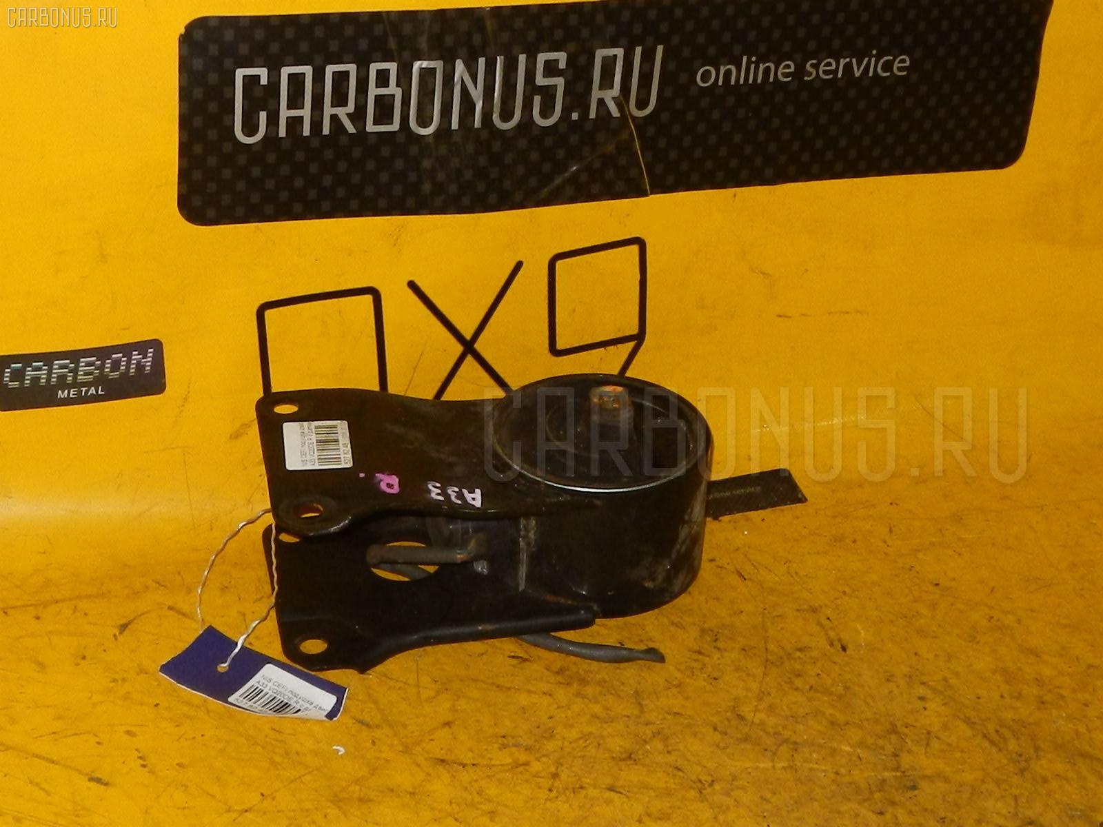 Подушка двигателя NISSAN CEFIRO A33 VQ20DE. Фото 3