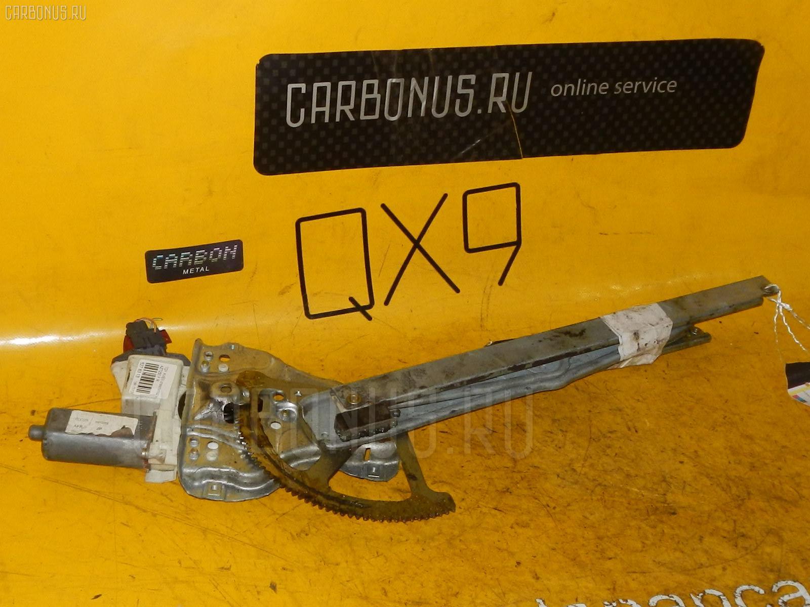 Стеклоподъемный механизм TOYOTA AVENSIS AZT250 Фото 1