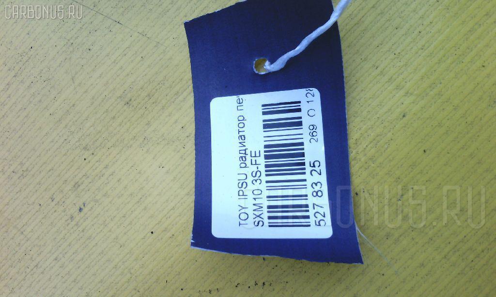 Радиатор печки TOYOTA IPSUM SXM10 3S-FE Фото 3