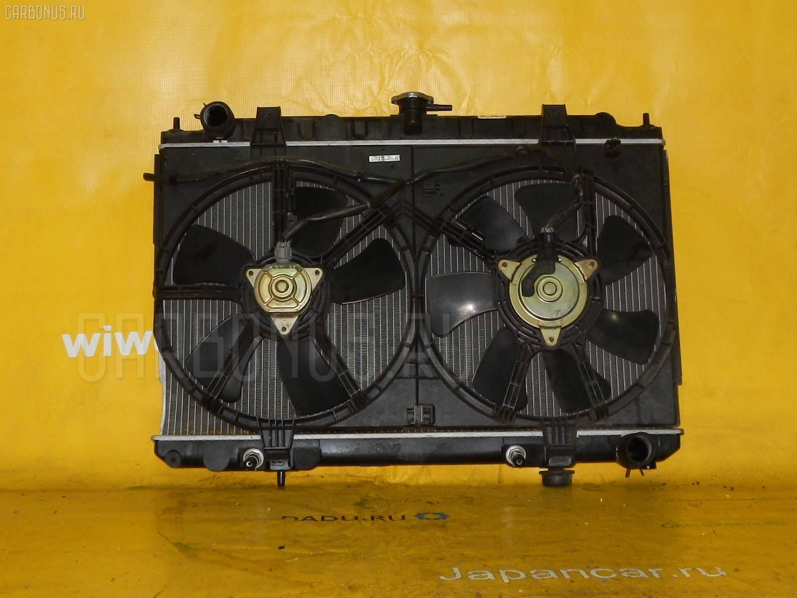Радиатор ДВС Nissan Cefiro A33 VQ20DE Фото 1