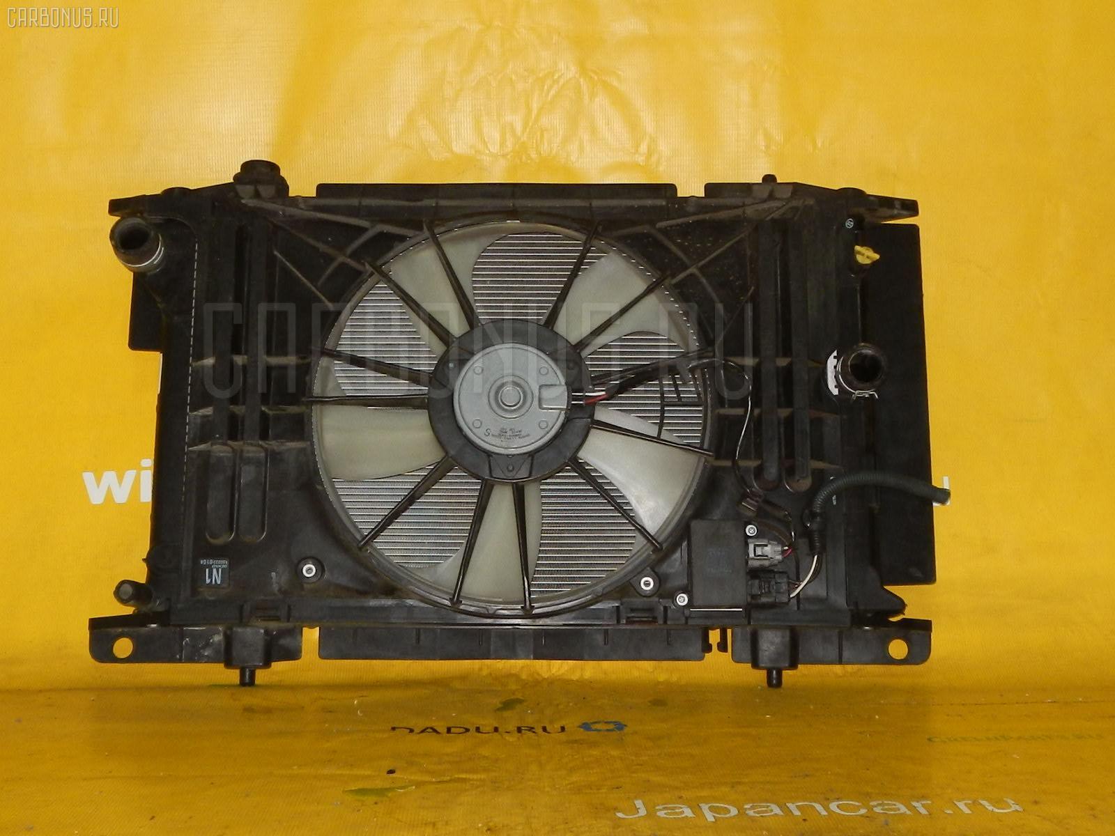 Радиатор ДВС TOYOTA AURIS NZE151 1NZ-FE Фото 1