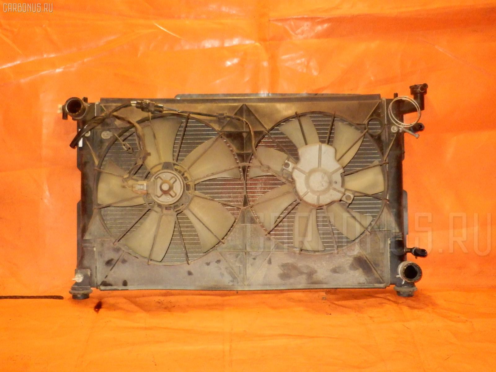 Радиатор ДВС TOYOTA VISTA ARDEO SV50 3S-FSE. Фото 1