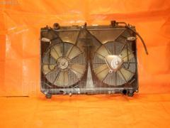Радиатор ДВС на Toyota Kluger ACU25W 2AZ-FE Фото 1