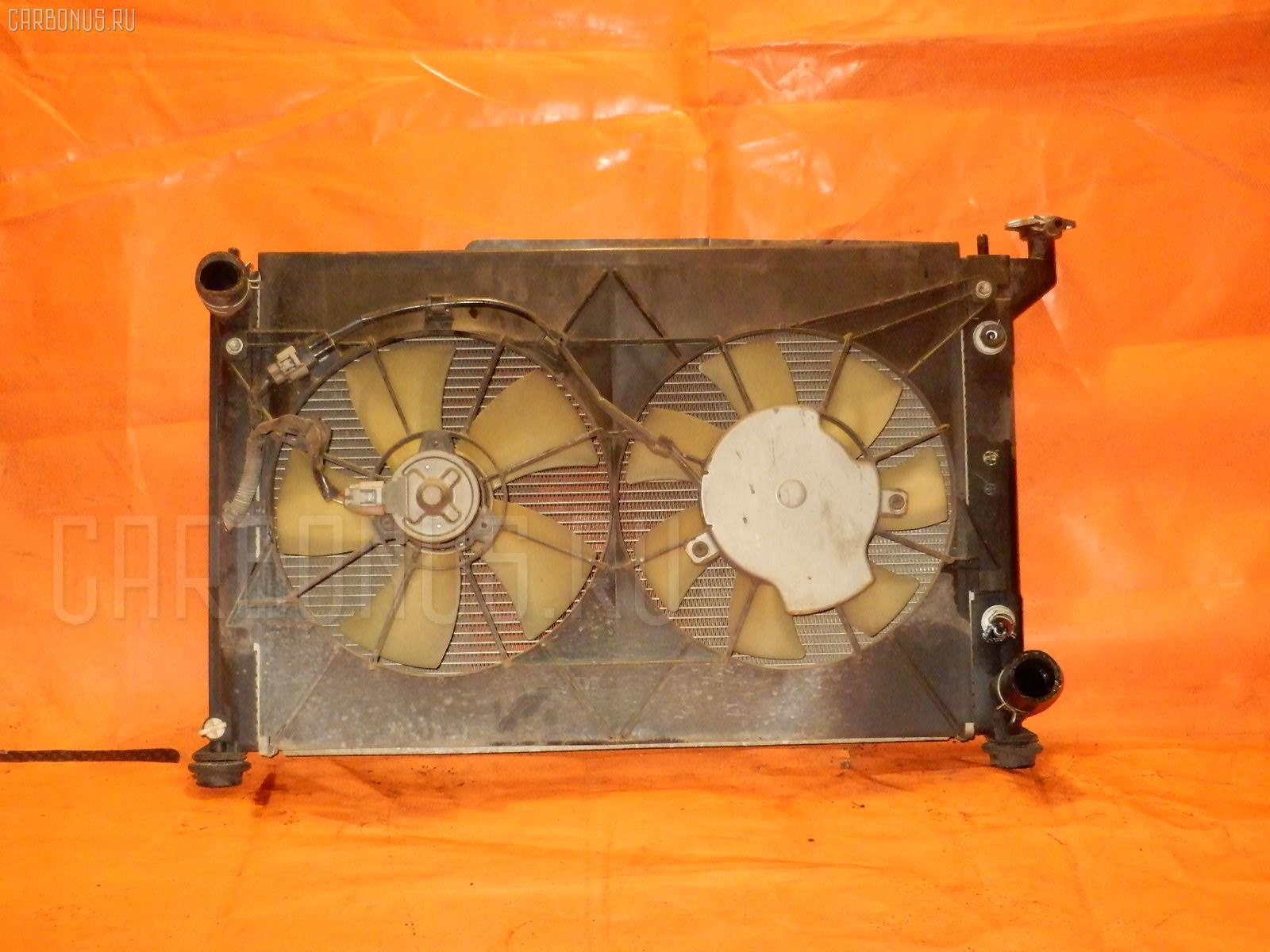 Радиатор ДВС TOYOTA OPA ACT10 1AZ-FSE. Фото 4