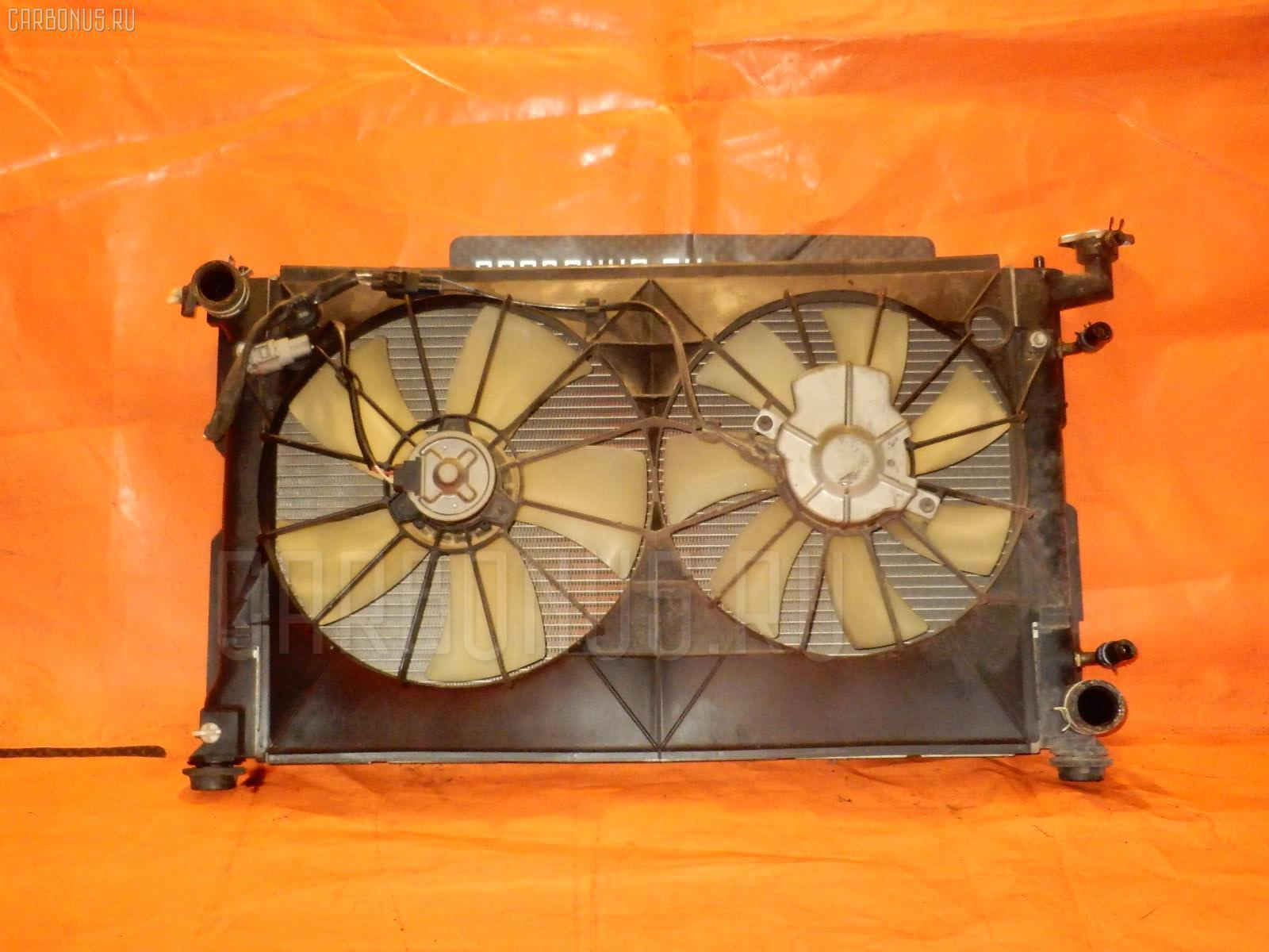 Радиатор ДВС TOYOTA VISTA ARDEO SV50 3S-FSE. Фото 4