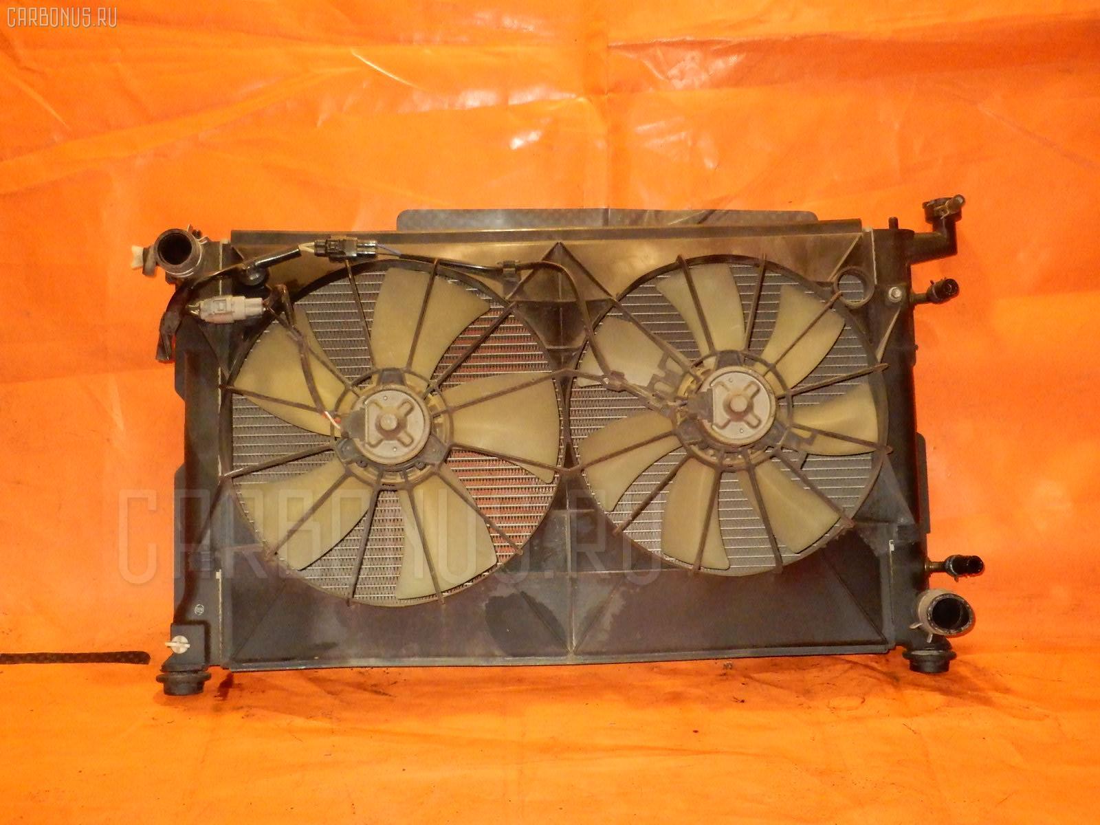 Радиатор ДВС TOYOTA VISTA ZZV50 1ZZ-FE. Фото 10