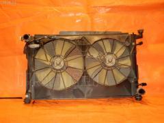 Радиатор ДВС Toyota Vista ZZV50 1ZZ-FE Фото 2