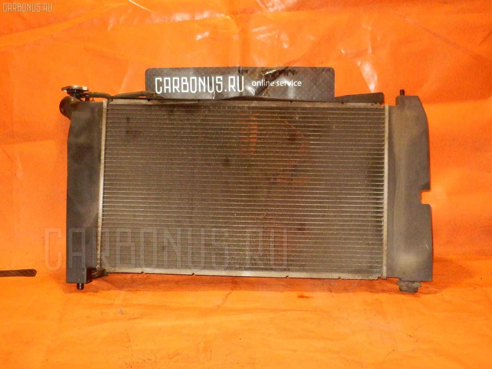 Радиатор ДВС TOYOTA COROLLA FIELDER ZZE122 1ZZ-FE Фото 1