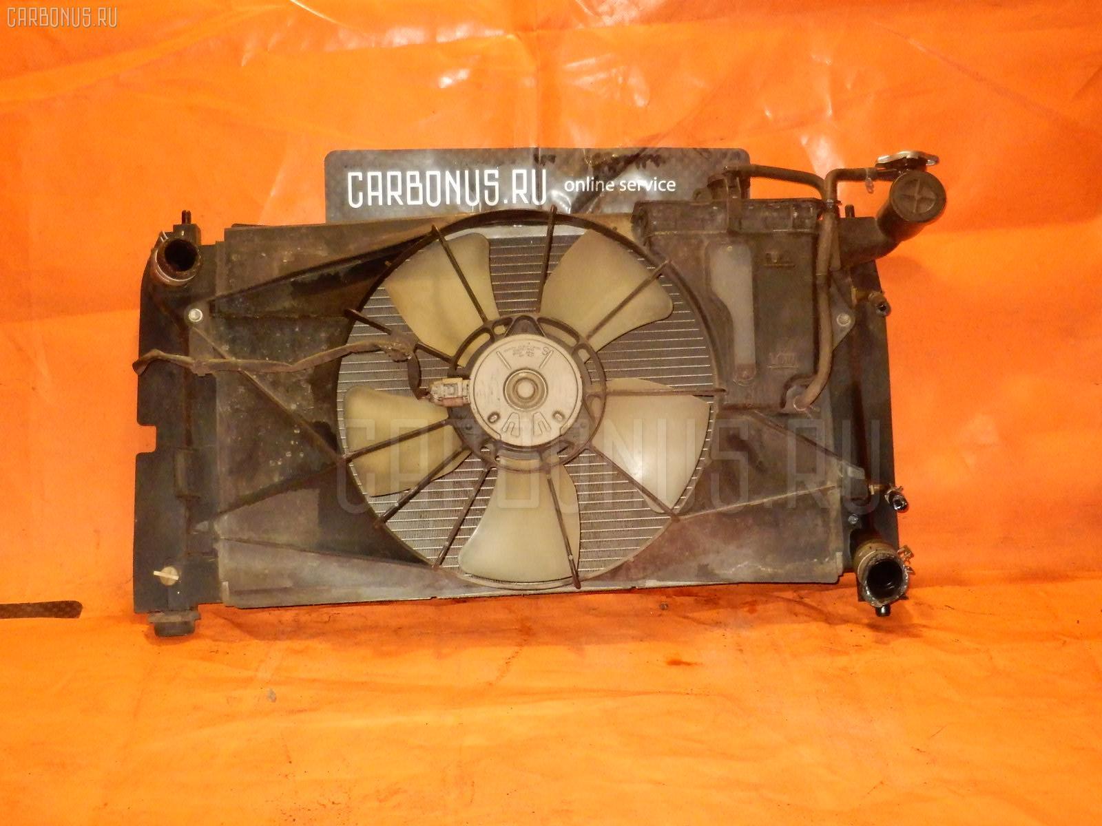 Радиатор ДВС TOYOTA COROLLA FIELDER ZZE122 1ZZ-FE Фото 2