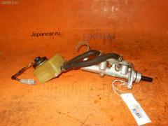 Главный тормозной цилиндр Toyota Opa ACT10 1AZ-FSE Фото 3