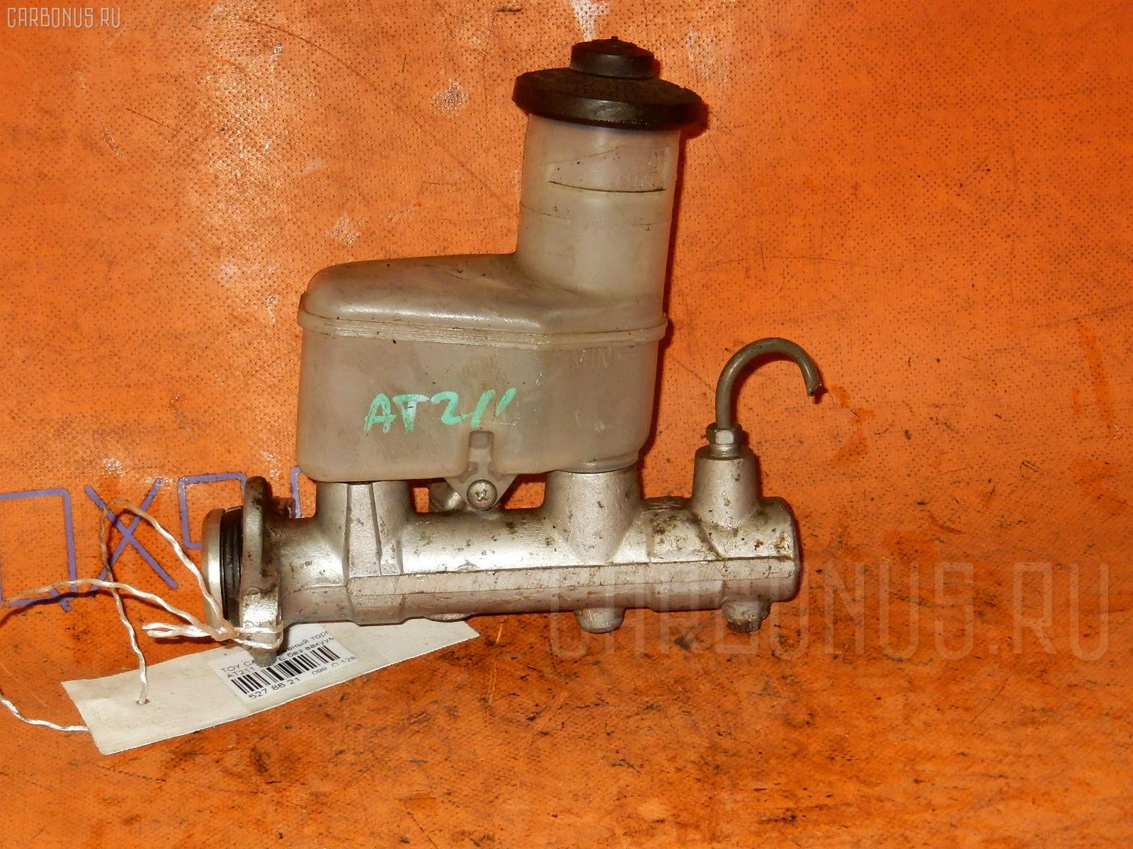 Главный тормозной цилиндр TOYOTA CALDINA AT211 7A-FE. Фото 8