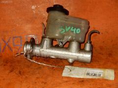 Главный тормозной цилиндр Toyota Camry SV40 4S-FE Фото 2
