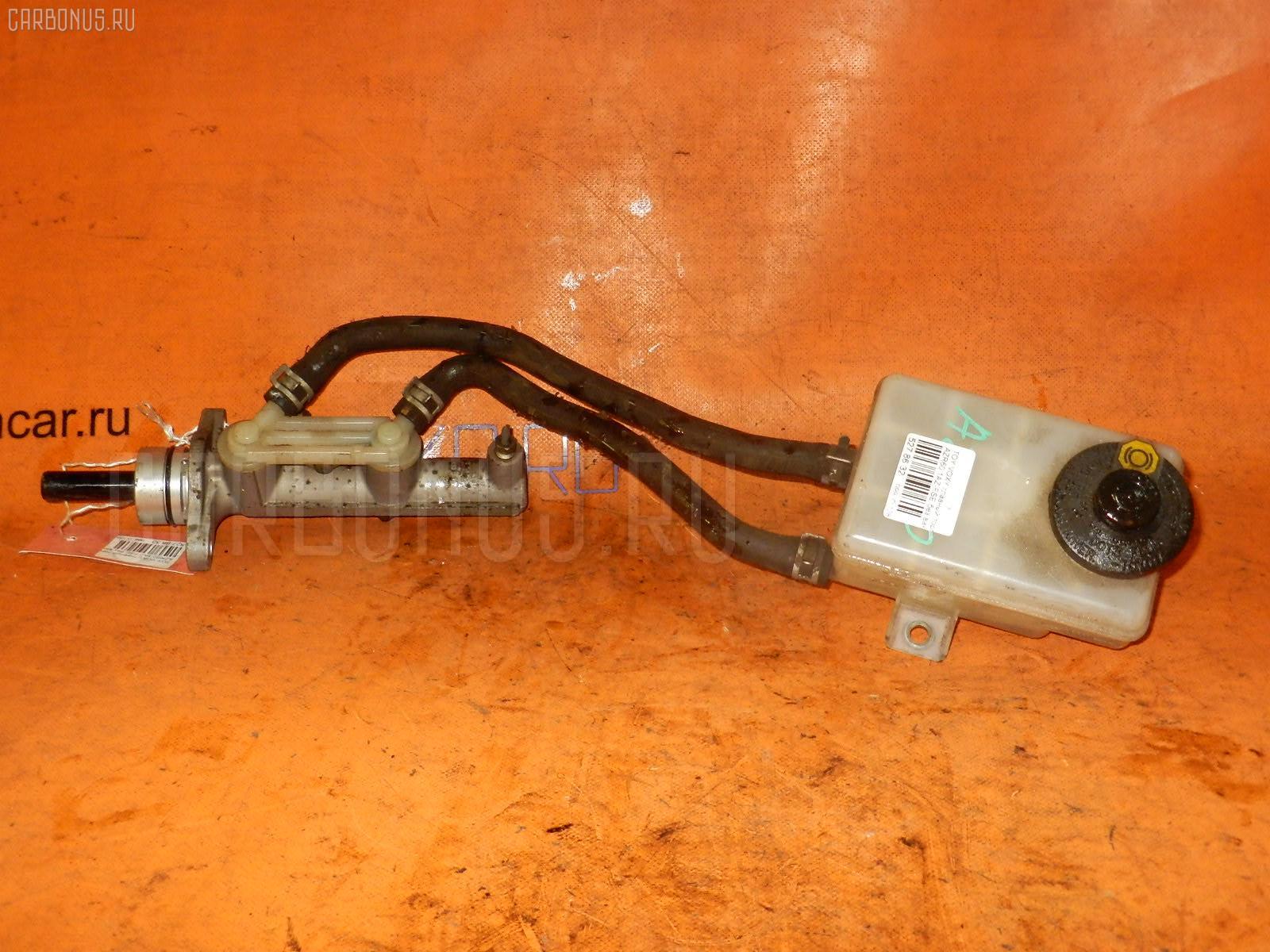 Главный тормозной цилиндр Toyota Voxy AZR60 1AZ-FSE Фото 1