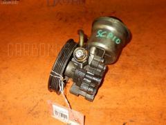 Насос гидроусилителя TOYOTA VITZ SCP10 1SZ-FE Фото 3