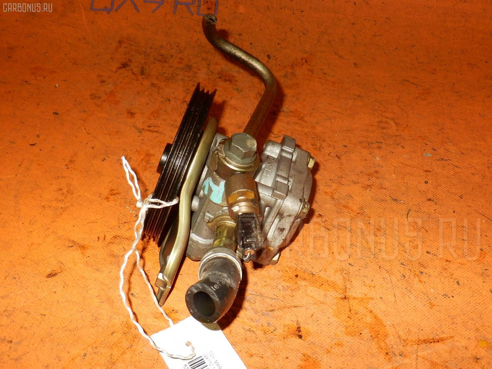Гидроусилитель TOYOTA MARK II GX110 1G-FE Фото 2