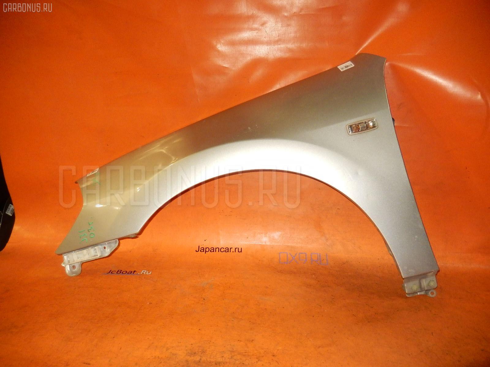 Крыло переднее NISSAN TEANA J31 Фото 1