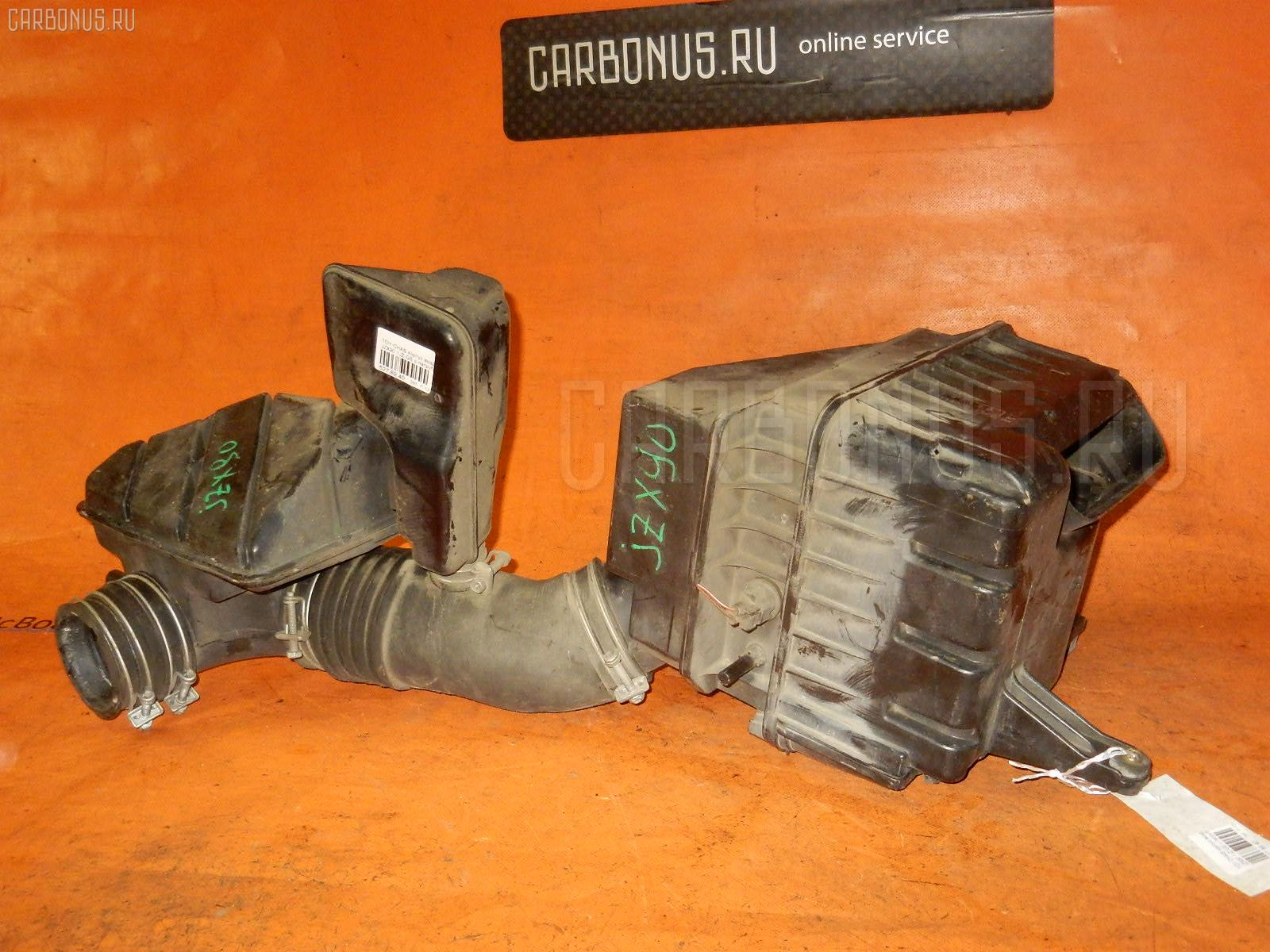 Корпус воздушного фильтра TOYOTA CHASER JZX90 1JZ-GE. Фото 4
