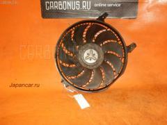 Вентилятор радиатора кондиционера TOYOTA COROLLA SPACIO AE111N 4A-FE Фото 1