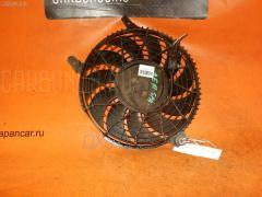 Вентилятор радиатора кондиционера TOYOTA COROLLA SPACIO AE111N 4A-FE Фото 2