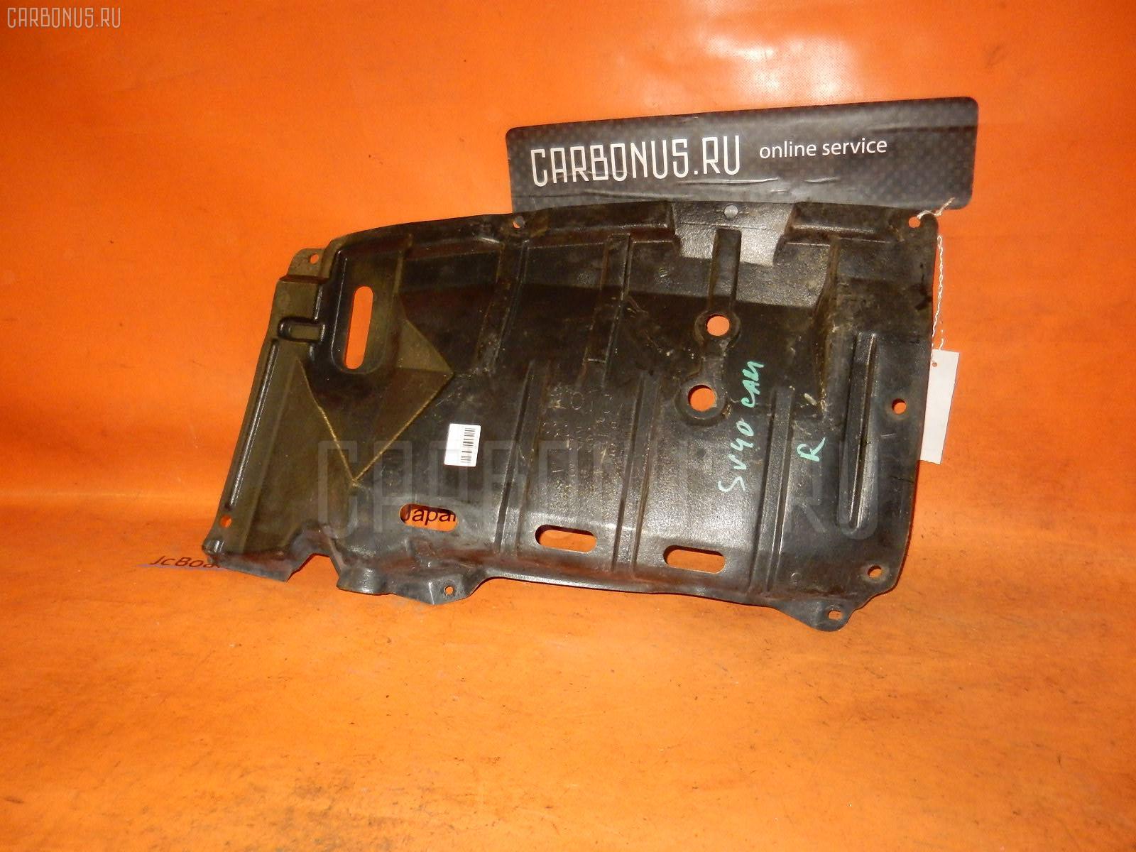 Защита двигателя TOYOTA CAMRY SV40 4S-FE. Фото 9