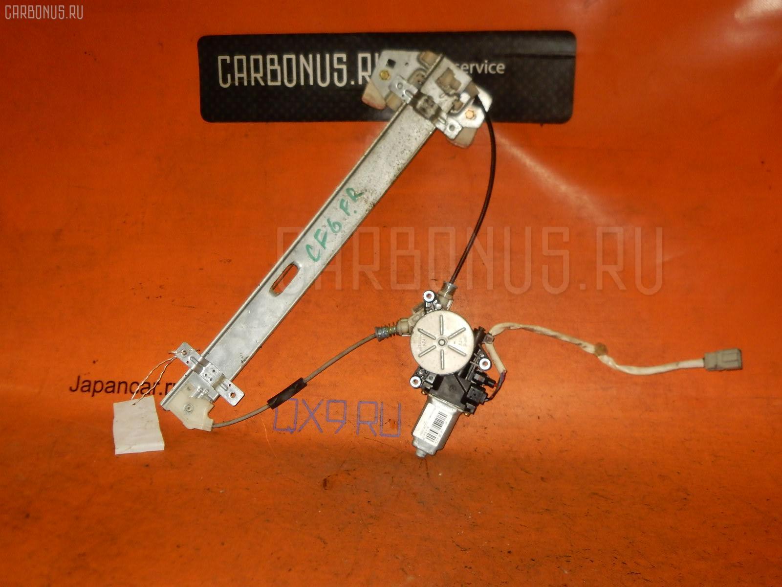 Стеклоподъемный механизм HONDA ACCORD WAGON CF6 Фото 2