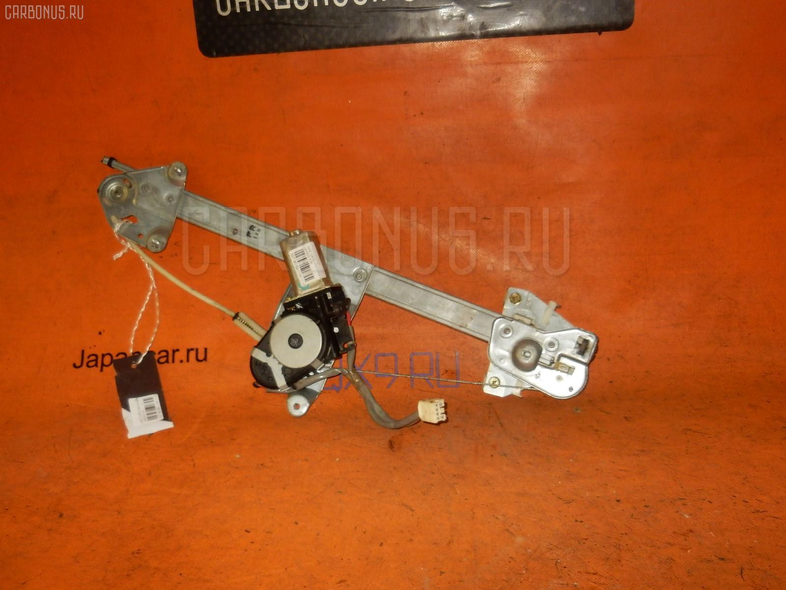 Стеклоподъемный механизм MAZDA CAPELLA GWEW Фото 1