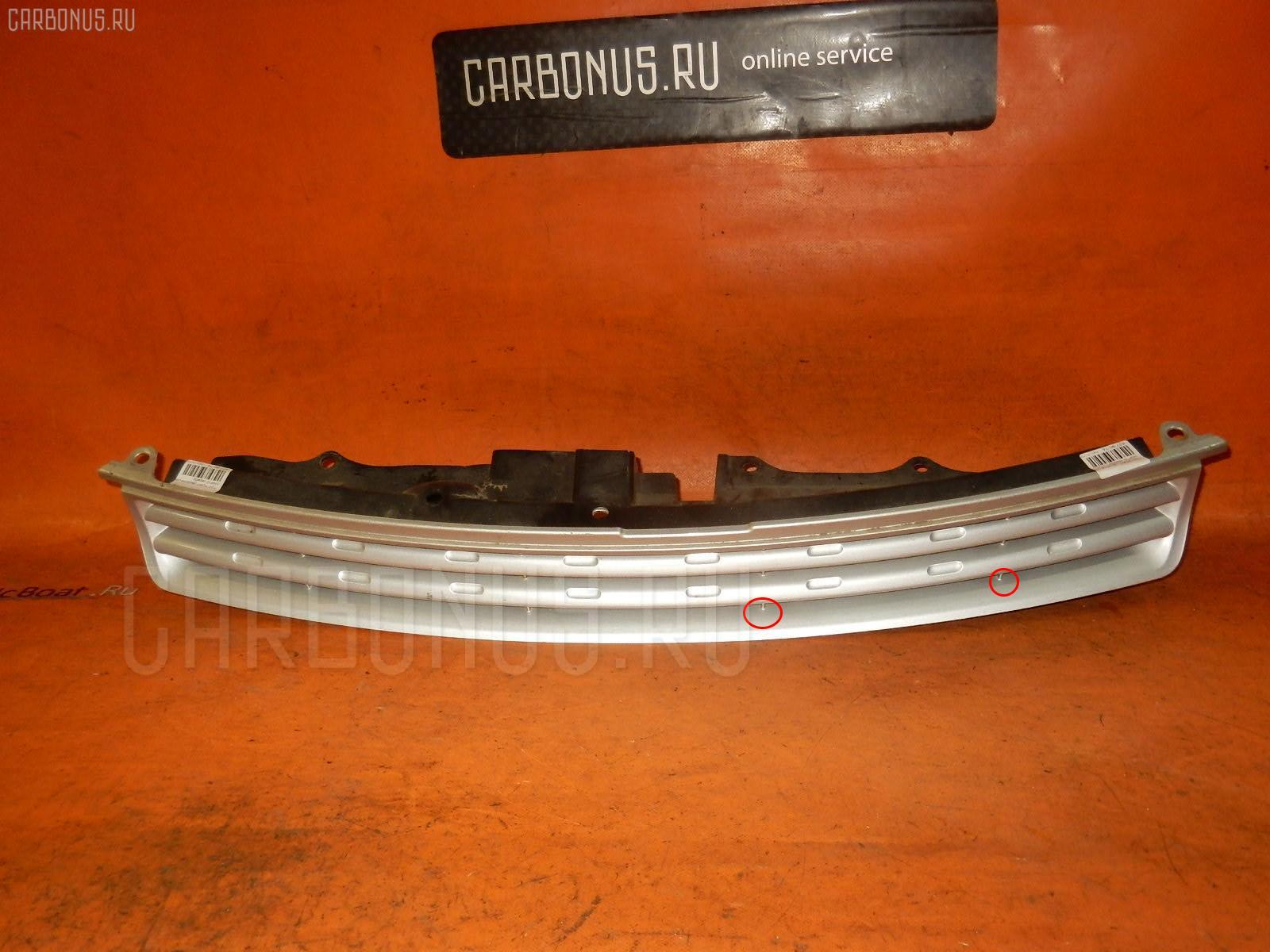 Решетка радиатора Toyota Porte NNP10 Фото 1