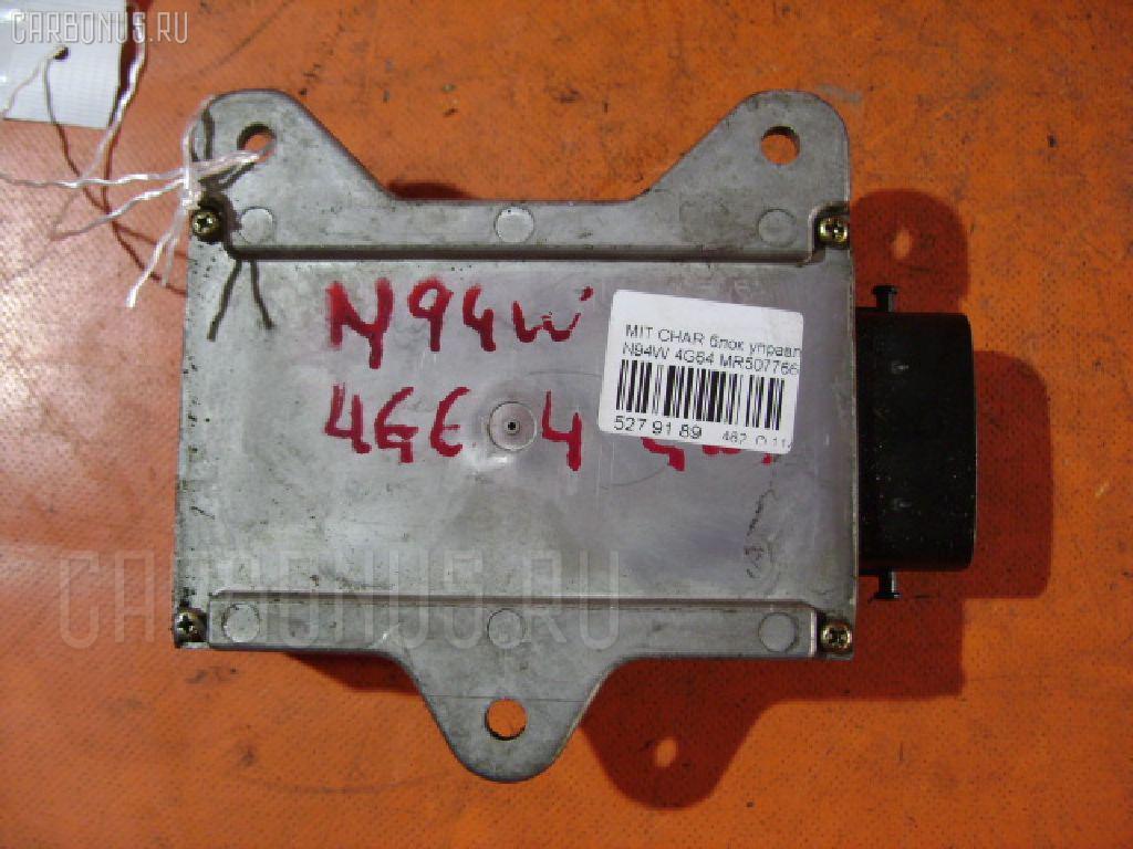 Блок управления инжекторами MITSUBISHI DION CR6W 4G94. Фото 9