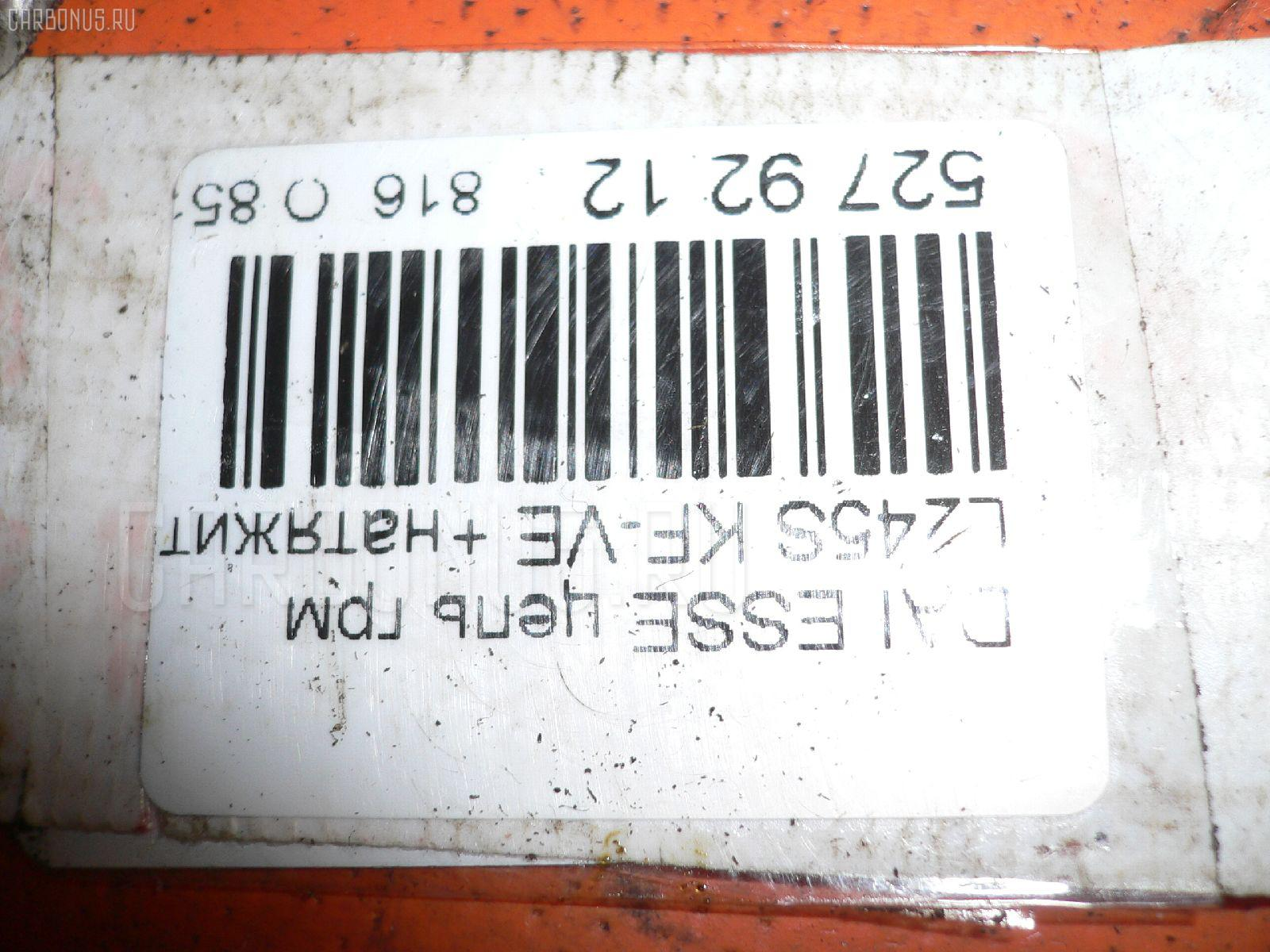 Цепь ГРМ DAIHATSU ESSE L245S KF-VE Фото 2
