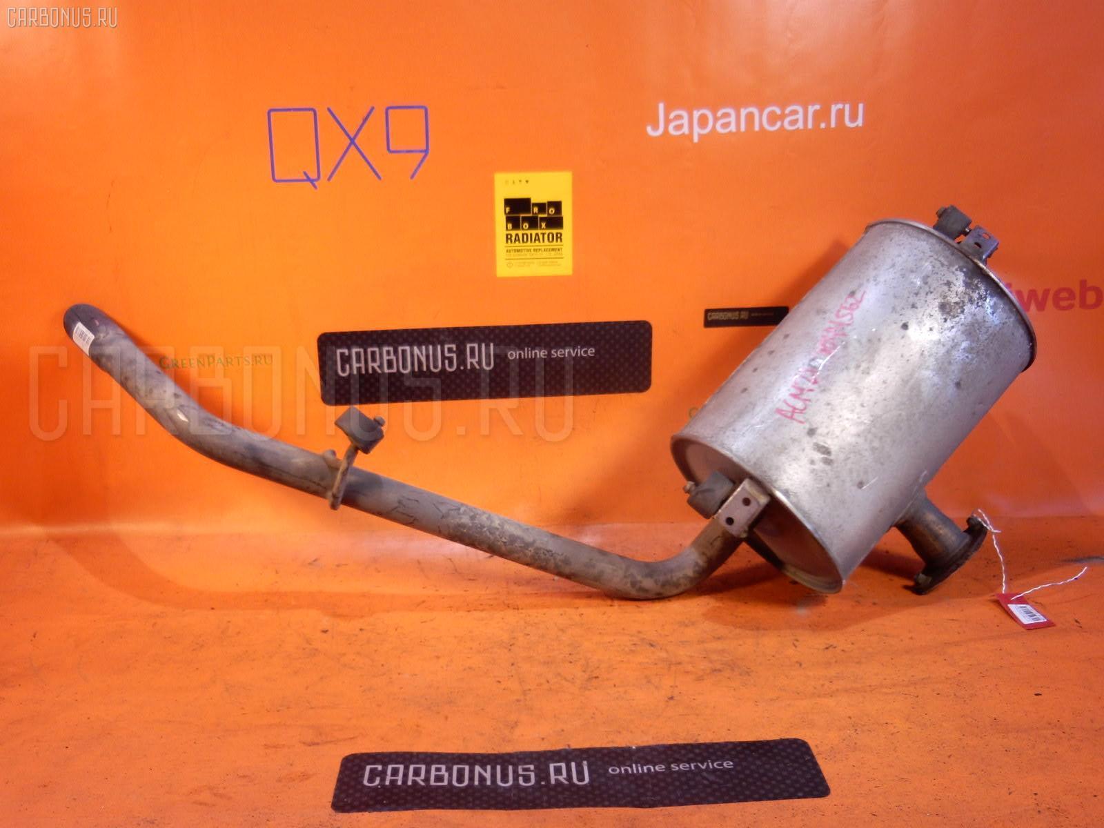 Глушитель Toyota Ipsum ACM21W 2AZ-FE Фото 1