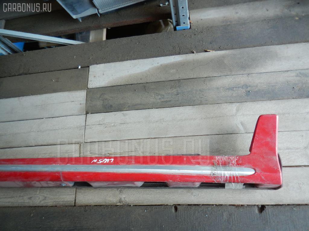 Порог кузова пластиковый ( обвес ) MAZDA MPV LW5W Фото 1