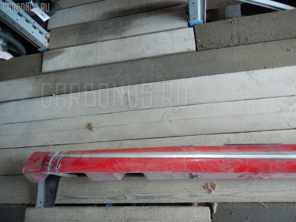 Порог кузова пластиковый ( обвес ) MAZDA MPV LW5W Фото 2