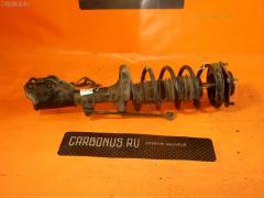 Стойка амортизатора Mazda Mpv LW3W L3 Фото 1
