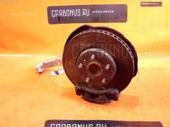 Ступица TOYOTA CROWN GRS180 4GR-FSE Фото 1