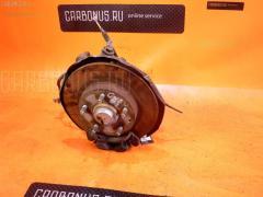 Ступица Mazda Capella wagon GWEW FS-DE Фото 2