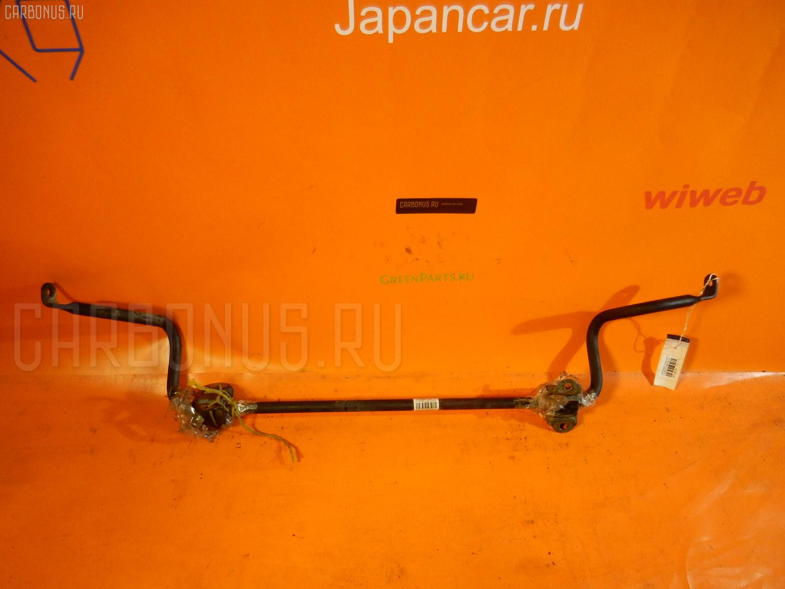 Стабилизатор Mazda Demio DY3W Фото 1