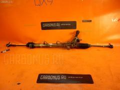Рулевая рейка TOYOTA MARK II GX100 Фото 3