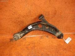 Рычаг MAZDA MPV LW5W G6 Фото 1