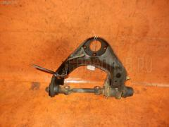 Рычаг Mazda Bongo SK22V Фото 1