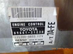 Блок EFI Toyota Carina AT211 7A-FE Фото 2