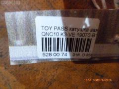 Катушка зажигания TOYOTA PASSO QNC10 K3-VE Фото 2