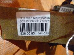 Насос гидроусилителя Toyota Vitz SCP10 1SZ-FE Фото 5